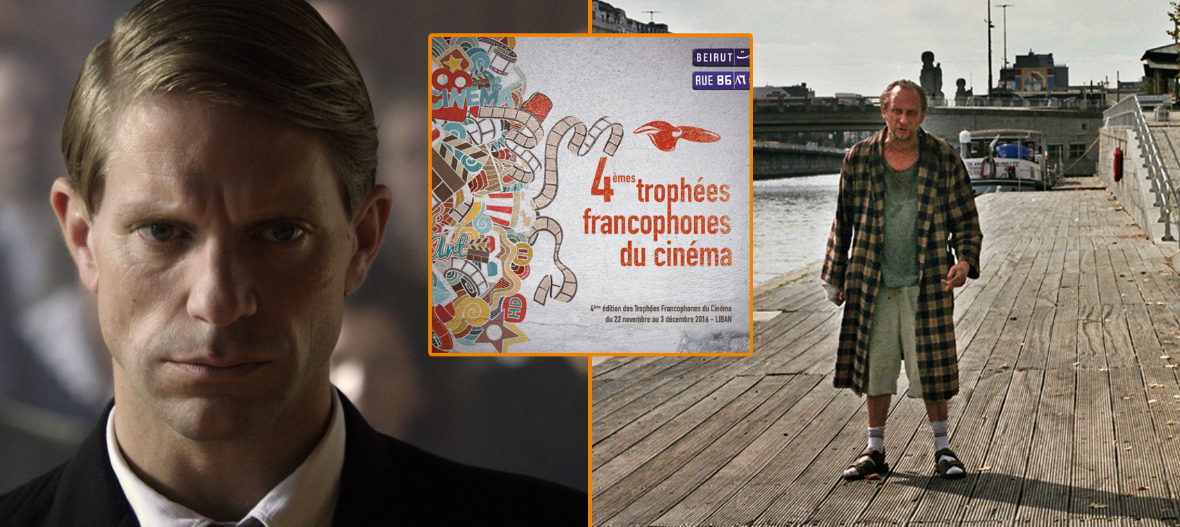 3 AWARDS FOR LUXEMBOURG CINEMA